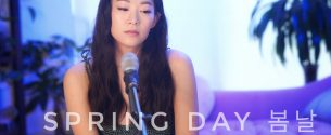 Arden Cho - Spring Day